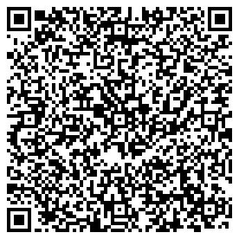 QR-код с контактной информацией организации Т.В.Д, ООО