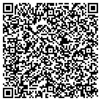 QR-код с контактной информацией организации Алит-Буд, ООО