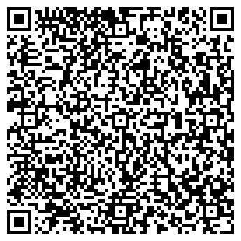 QR-код с контактной информацией организации Юрдо, ЧП