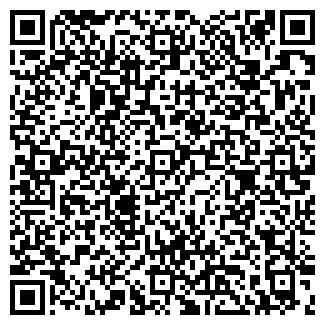 QR-код с контактной информацией организации Аxxа, ООО