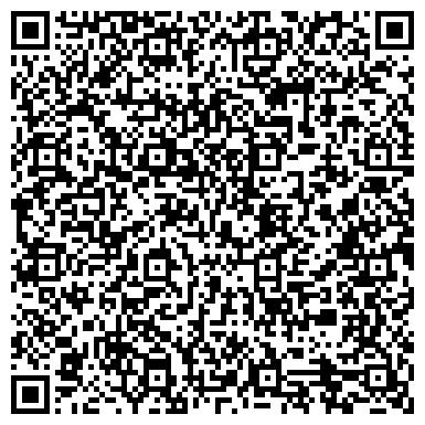 QR-код с контактной информацией организации Везувиус Украина, ООО
