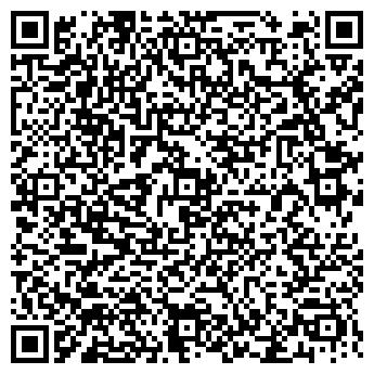 QR-код с контактной информацией организации Ленкор-Строй, ЧП