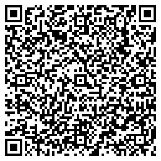 QR-код с контактной информацией организации ТАГАНРЕМОНТ