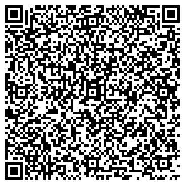 QR-код с контактной информацией организации Домик, ООО