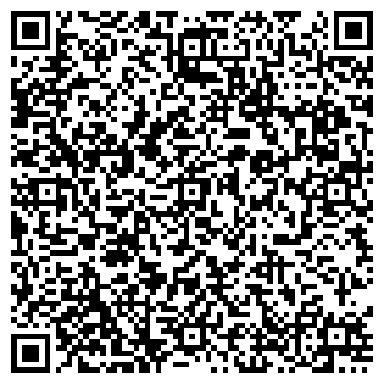 QR-код с контактной информацией организации ООО провими