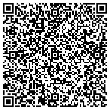 """QR-код с контактной информацией организации ООО """"Единая Торговая Система-Киев"""""""
