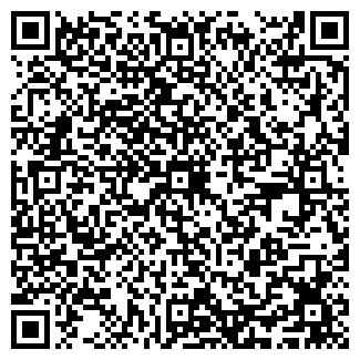 QR-код с контактной информацией организации Адония, ООО