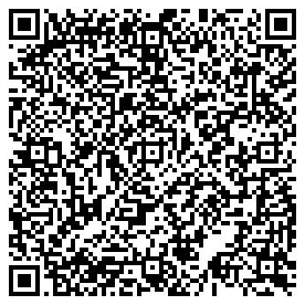 QR-код с контактной информацией организации Общество с ограниченной ответственностью ООО «Геометрия»