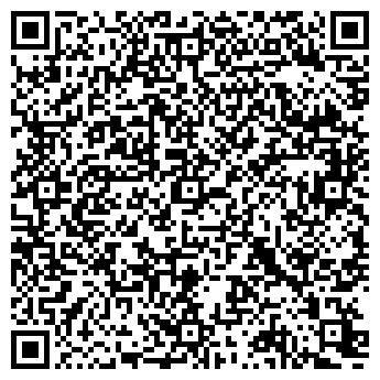 QR-код с контактной информацией организации Капитал Комплект, ООО