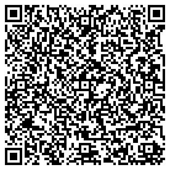 QR-код с контактной информацией организации ООО ПКФ «Эридан»
