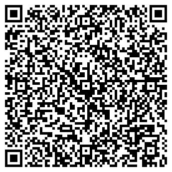 QR-код с контактной информацией организации Магазин Агрикола, ЧП
