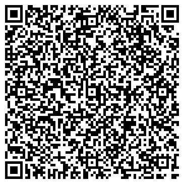 QR-код с контактной информацией организации Автотрек, ЧП