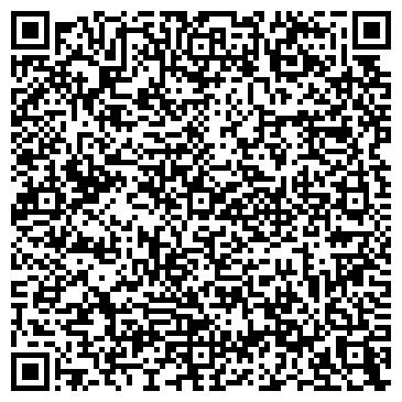QR-код с контактной информацией организации Трейд Лайн Луцк, ДП