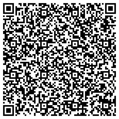 QR-код с контактной информацией организации Авто Би 2 Би(AVTO BI 2 BI), ЧП