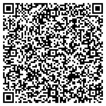 QR-код с контактной информацией организации ВВС-Авто, ООО