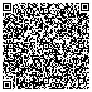 QR-код с контактной информацией организации Поиск Украина, ООО ТК