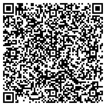 QR-код с контактной информацией организации Berlin-bt, ООО