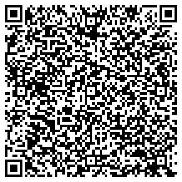 QR-код с контактной информацией организации Лиард, ЧП (Петролайн Львов ТМ)