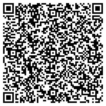 QR-код с контактной информацией организации СкС-Инстал, ООО
