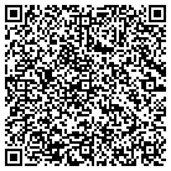 QR-код с контактной информацией организации Осмос Трейд, ООО