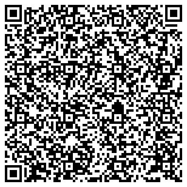 QR-код с контактной информацией организации А Кваттро, Представительство в Киеве, ООО