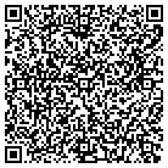 QR-код с контактной информацией организации А-С Буд, ООО