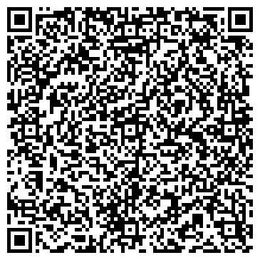 QR-код с контактной информацией организации Трейд Лайн Лтд, ДП