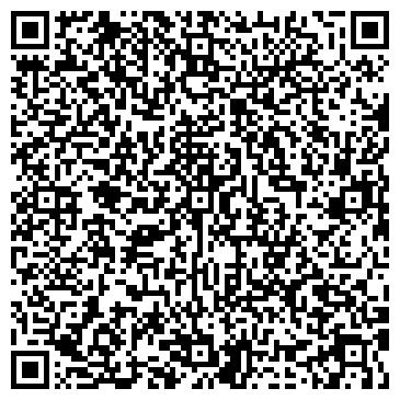 QR-код с контактной информацией организации ЧП Дашко