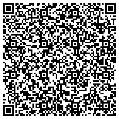 QR-код с контактной информацией организации Cхид Бизнес-Центр, ООО (БудиБум)