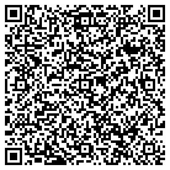 QR-код с контактной информацией организации Стоянов,ЧП