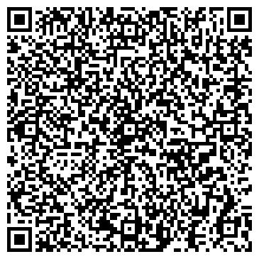 QR-код с контактной информацией организации MTS (МТС), ООО