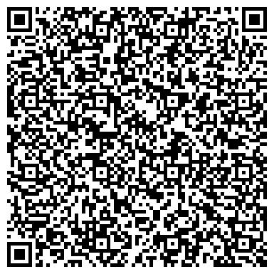 QR-код с контактной информацией организации Компания Строй-Ка, ООО