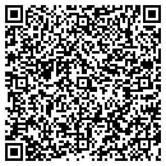 QR-код с контактной информацией организации ООО ЭФКО-МАРКЕТ