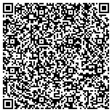 QR-код с контактной информацией организации Холдинг-Юг, ООО