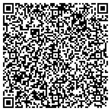 QR-код с контактной информацией организации Профи Лайн 2000, ЧП