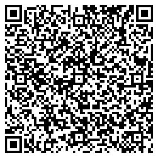 QR-код с контактной информацией организации КОМКАС, ООО