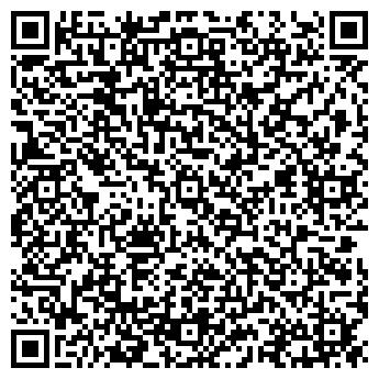 QR-код с контактной информацией организации Антарес Торгово-сервисная компания, ООО