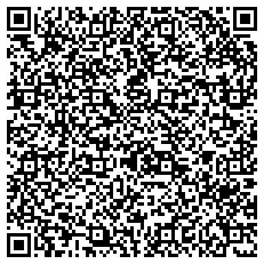 QR-код с контактной информацией организации Пионер чистоты (интернет-магазин), ЧП