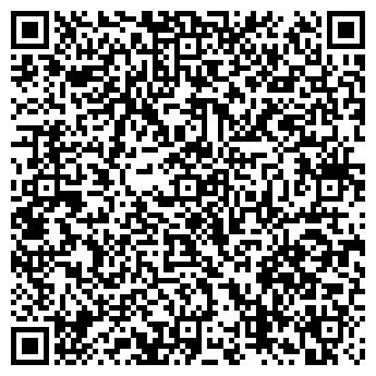 QR-код с контактной информацией организации Виктори плюс, ООО
