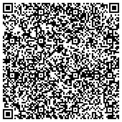 QR-код с контактной информацией организации ТАГАНРОГСКОЕ ГОРОДСКОЕ ПРЕДПРИЯТИЕ ПО ОБЕСПЕЧЕНИЮ ТОПЛИВОМ НАСЕЛЕНИЯ И КОММУНАЛЬНО-БЫТОВЫХ ПОТРЕБИТЕЛЕЙ