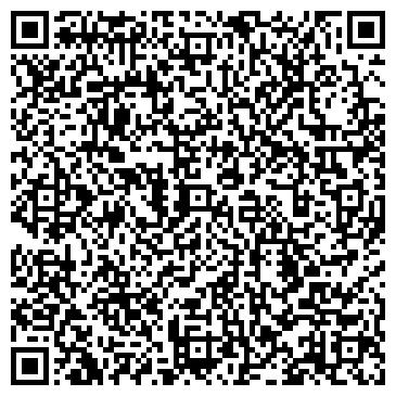 QR-код с контактной информацией организации КаЗБеГ, ООО