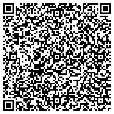 QR-код с контактной информацией организации Винпласт Дистрибьюшн, ООО