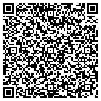 QR-код с контактной информацией организации Глобал-Транс-Лизинг, ООО