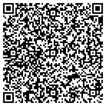 QR-код с контактной информацией организации Максимум, СПД