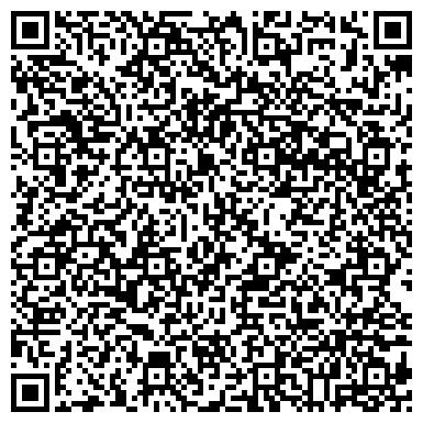 QR-код с контактной информацией организации Аkvantis(Аквантис), ООО