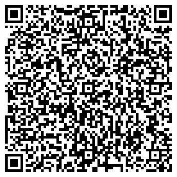 QR-код с контактной информацией организации Фильтротекс, ООО