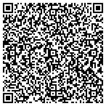 QR-код с контактной информацией организации Дискор, ООО