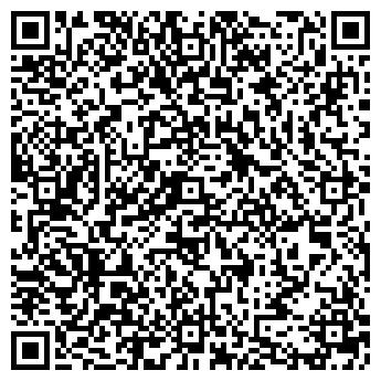 QR-код с контактной информацией организации Фортуна, ООО