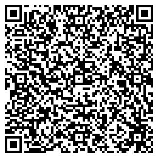 QR-код с контактной информацией организации OZONET