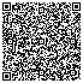 QR-код с контактной информацией организации Равак Украина, ООО